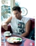 hot-Channing-Tatum-do-que-os-gays-gostam (25)